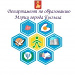 Эмблема Департамента1